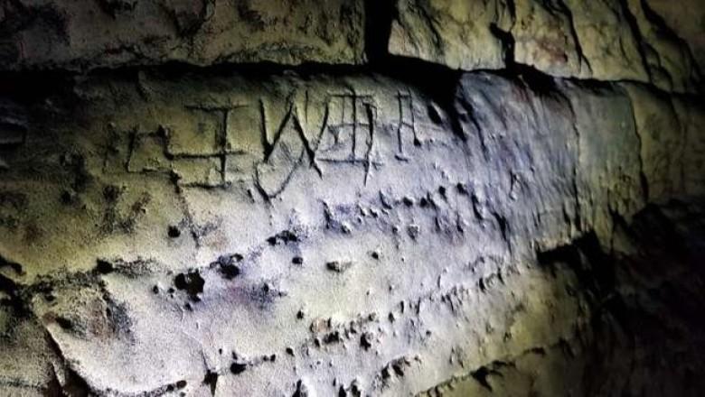 В 11-тысячелетней пещере обнаружены знаки ведьм.